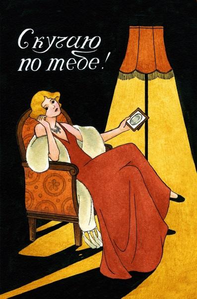 Открытка поздравительная в винтажном стиле № 317 поздравительная открытка в винтажном стиле 3 формат а5 автор екатерина рождественская