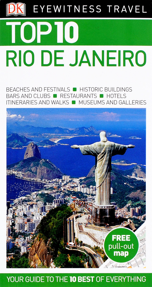 Rio de Janeiro: Top 10 каталог rio de janeiro