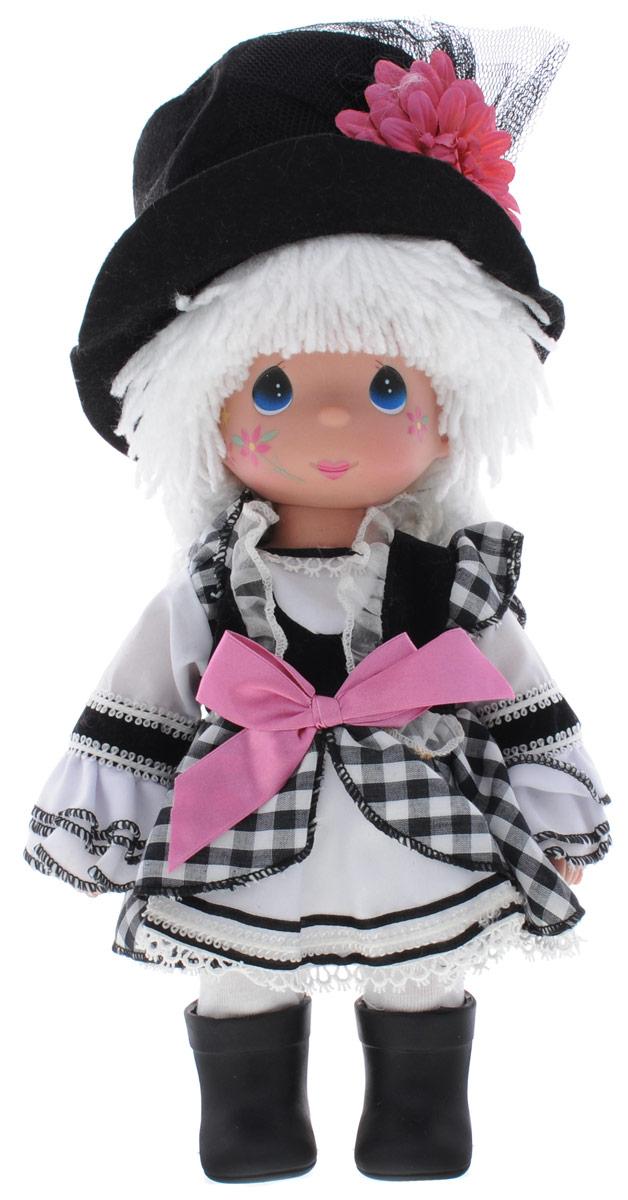 куклы и одежда для кукол precious кукла мир и гармония 30 см Precious Moments Кукла Клоун девочка