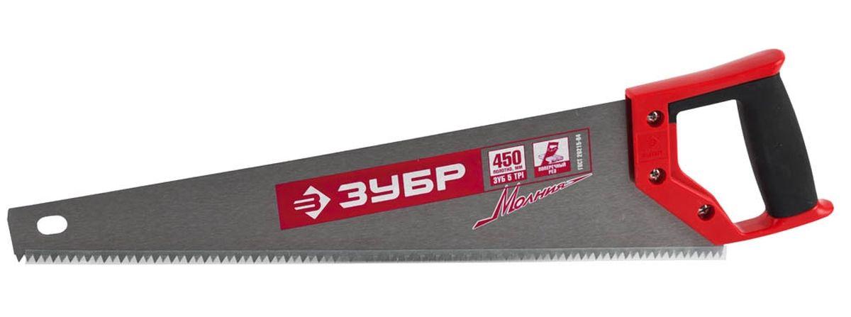 Ножовка Зубр Мастер МОЛНИЯ по дереву, крупный зуб, двухкомпонентная ручка, шаг зуба 5 мм, 450 мм ножовка по дереву stanley 450 мм крупный зуб