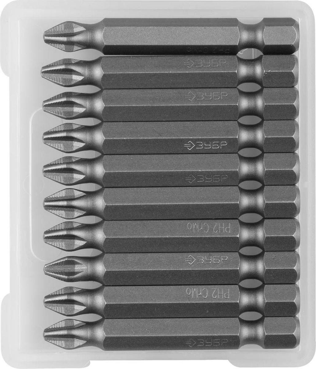Биты Зубр Мастер, кованые, тип хвостовика E 1/4, PH2, 50 мм, 10 шт ворота кованые с калиткой фото
