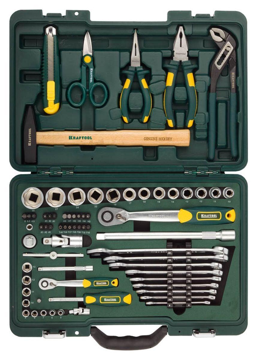 Набор слесарно-монтажных инструментов Kraftool Industry, 70 предметов набор головок дело техники с принадлежностями 1 4 1 2 108 предметов 620808