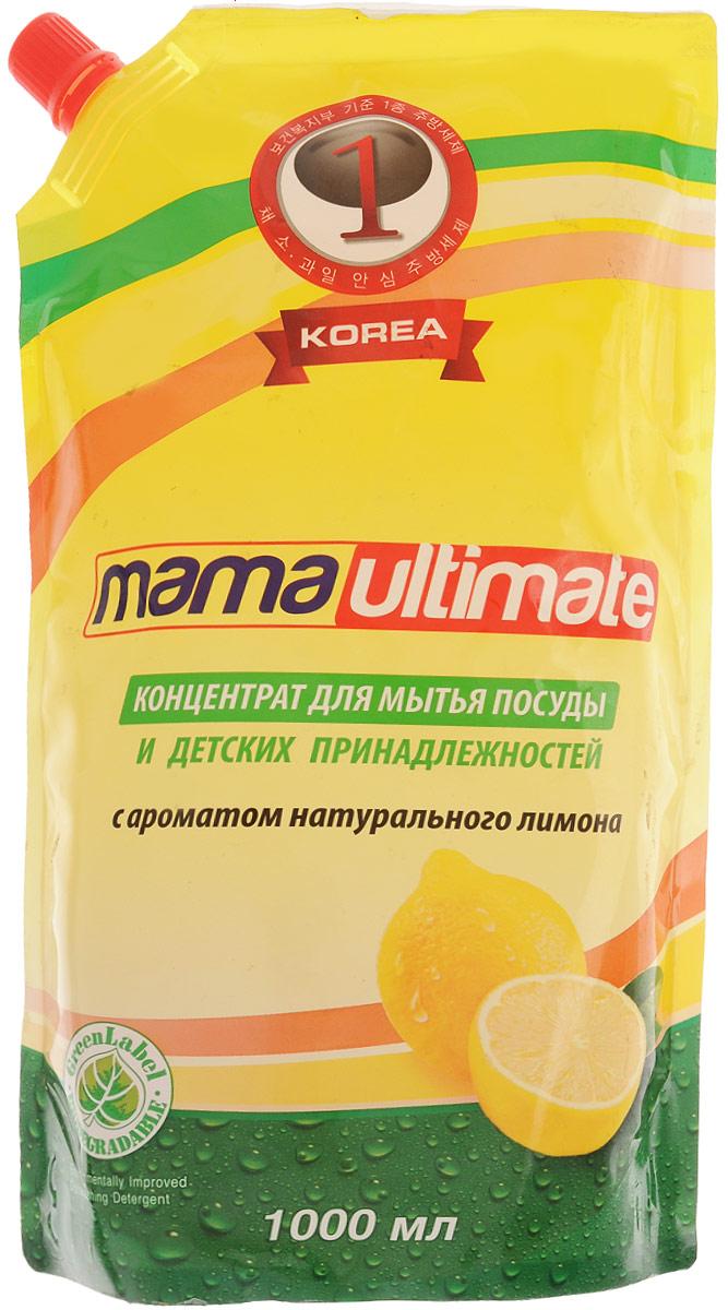 """Концентрат для мытья посуды и детских принадлежностей """"Mama Ultimate"""", с ароматом натурального лимона, 1 л"""
