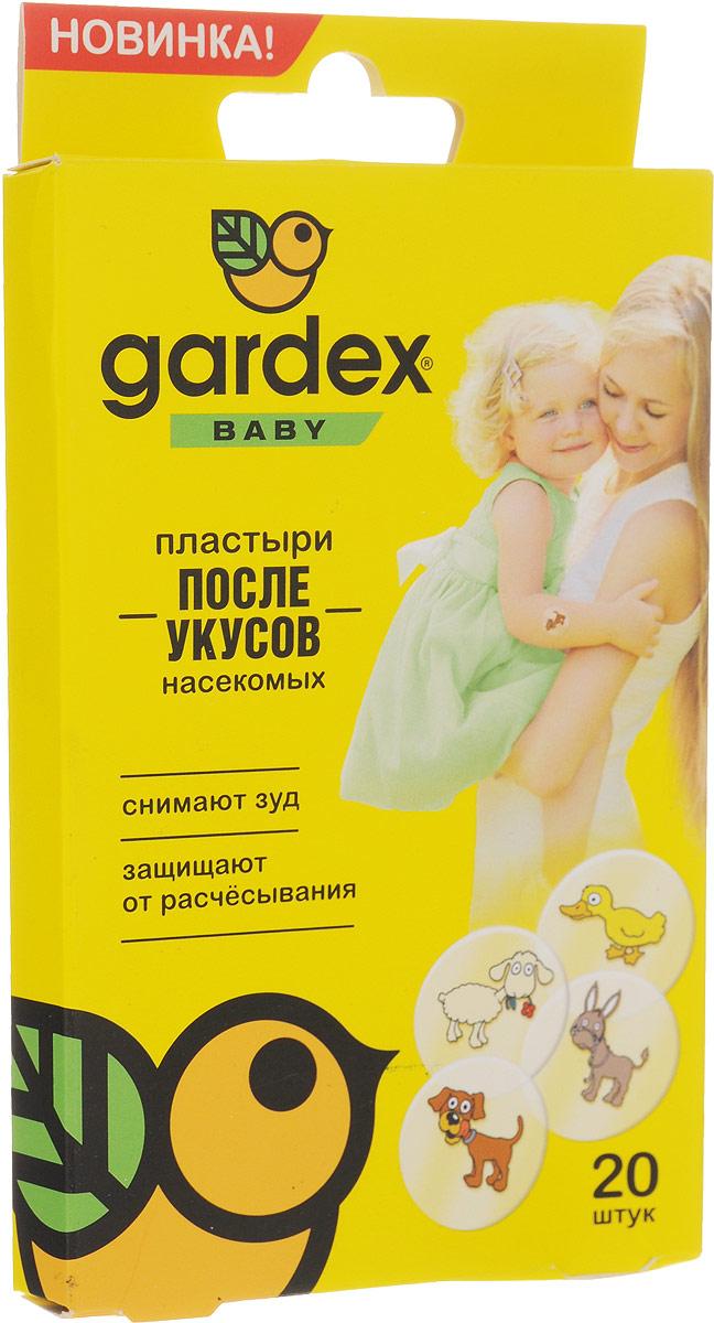Пластыри после укусов насекомых Gardex Baby, детские, 20 шт gardex baby пластыри после укусов насекомых