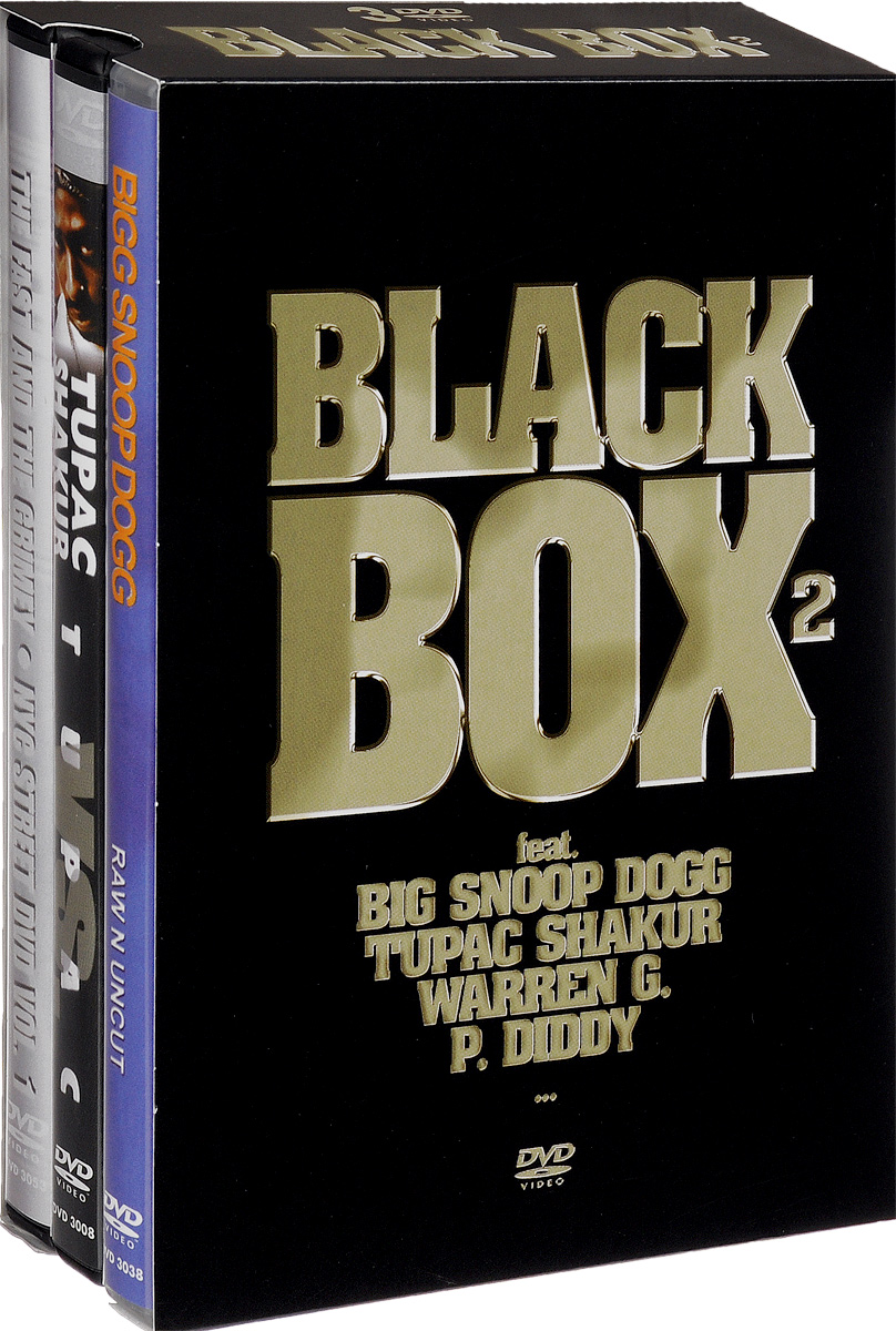 Black Box 2 (3 DVD) гардемарины 3 dvd