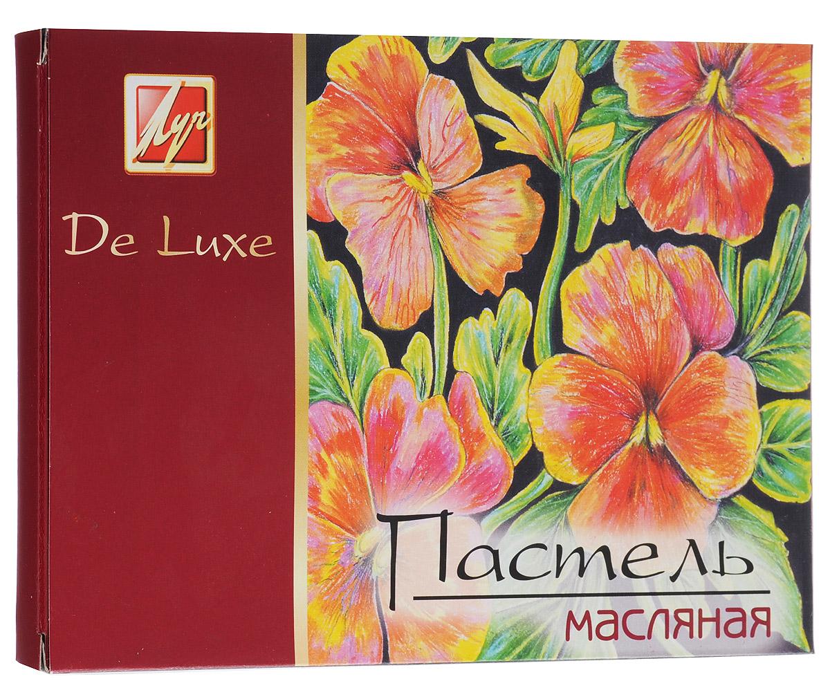 Луч Пастель масляная De Luxe 24 цвета