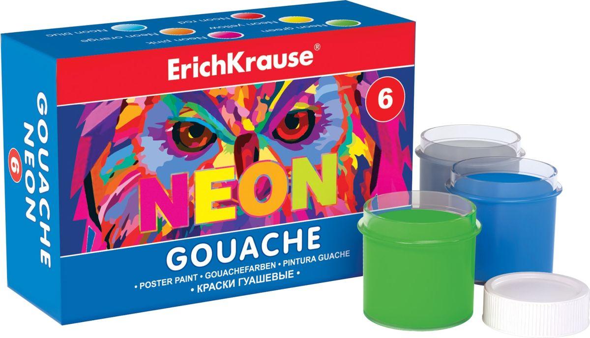 Erich Krause Гуашевые краски Neon 6 цветов play doh краски гуашевые 6 цветов