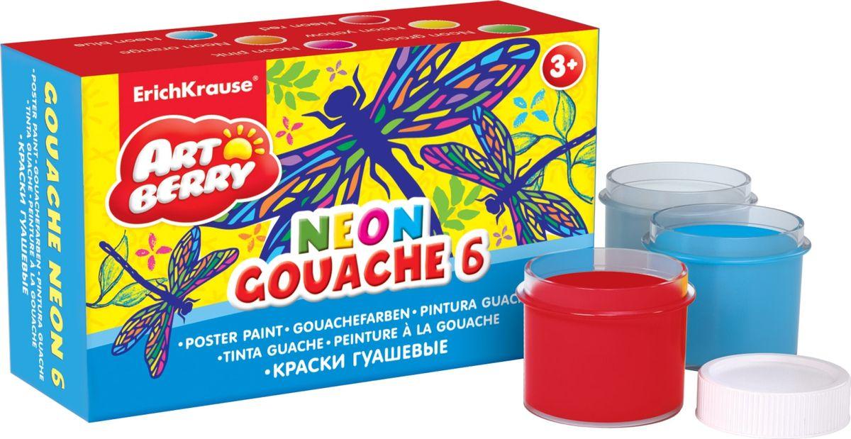Erich Krause Гуашевые краски Artberry Neon 6 цветов play doh краски гуашевые 6 цветов