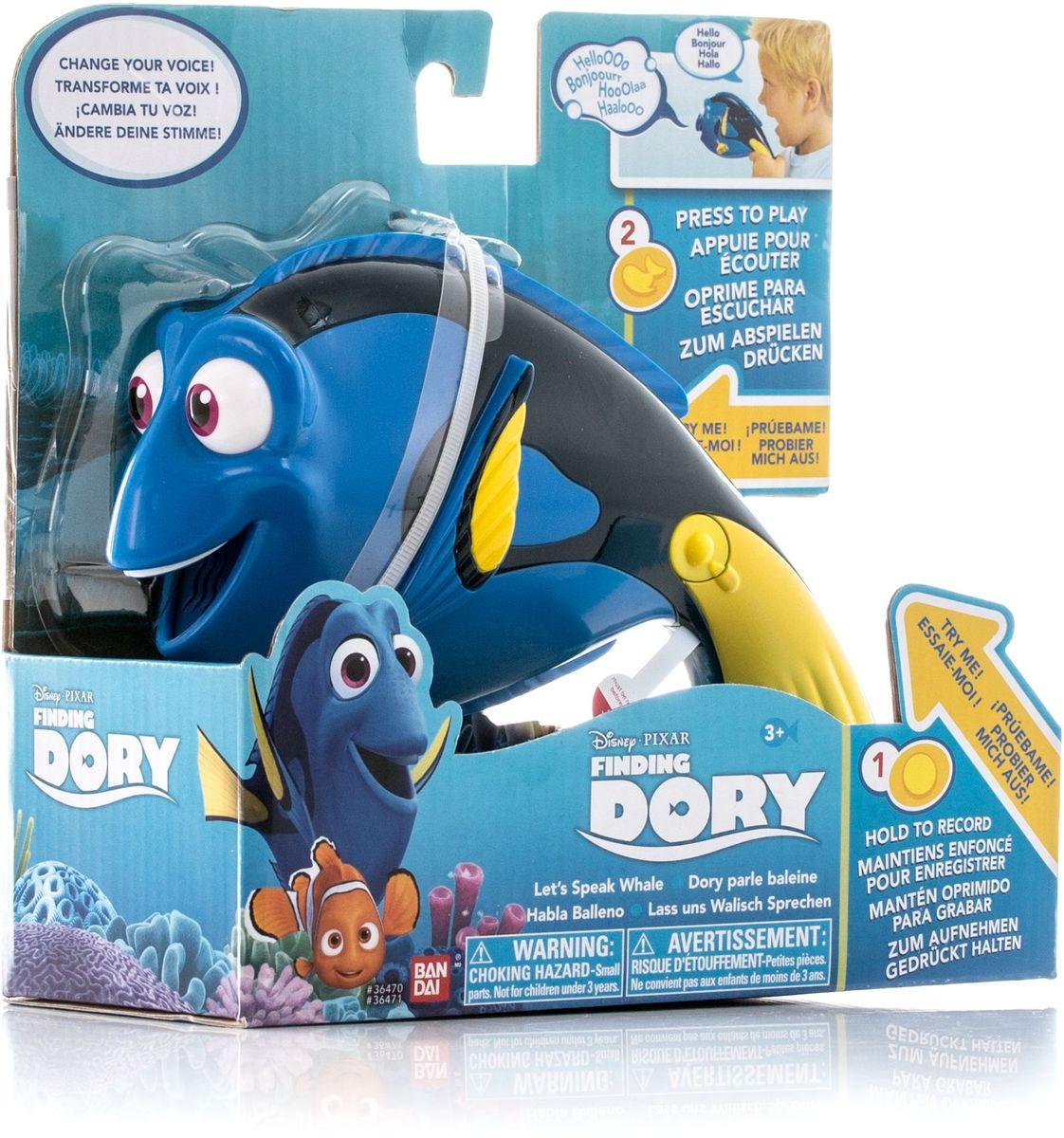 Finding Dory Интерактивная игрушка Дорюша-повторюша finding dory finding dory 36360 в поисках дори фигурка подводного обитателя 4 5 см в ассортименте
