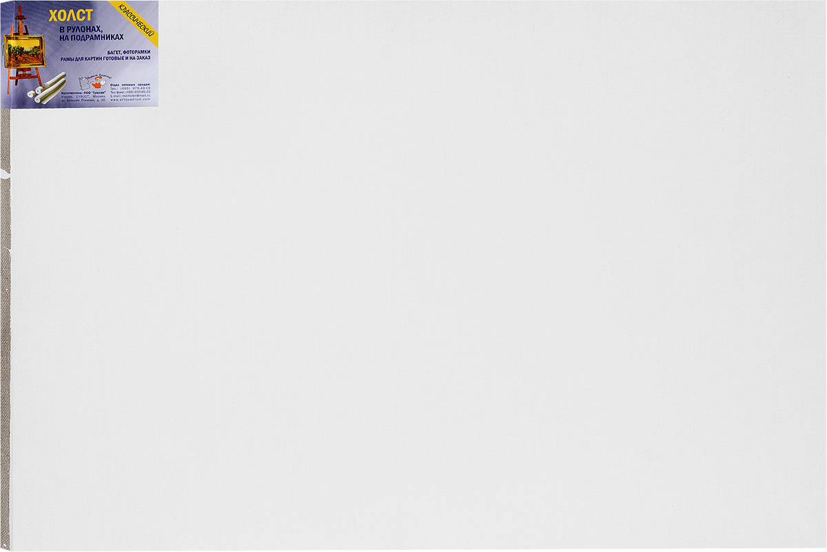 Холст ArtQuaDrum Репинский 60 х 90 см, на подрамнике, грунтованный ограничитель ekf opv d1