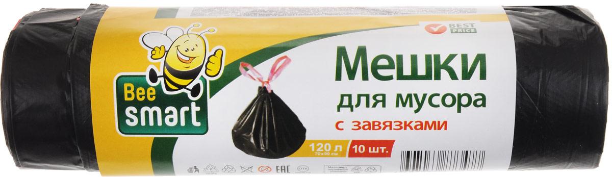 Мешки для мусора Beesmart, с завязками, 120 л, 10 шт мешки для мусора paclan beesmart 120 л 10 шт с завязками