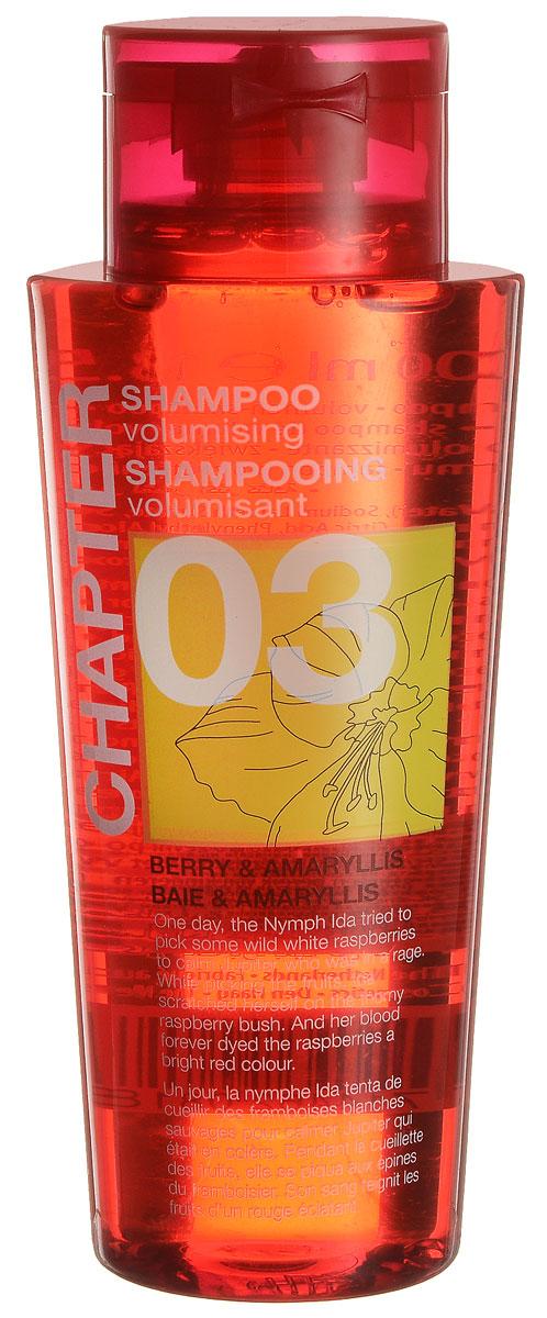 Chapter Шампунь для волос Chapter с ароматом малины и амариллиса, 400 мл шампунь для волос mades cosmetics 400 мл с ароматом кокоса и монои