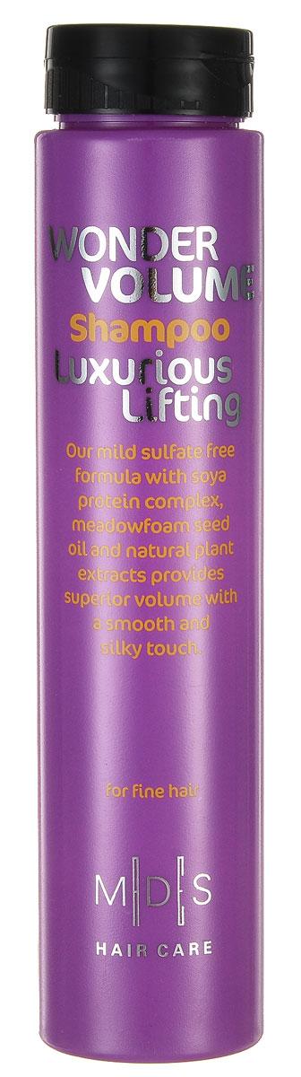 Hair Care Шампунь бессульфатный для нормальных волос Wonder Volume Luxurious Lifting для объема, 250 мл