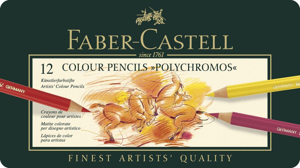 Faber-Castell Цветные карандаши Polychromos 12 цветов цена и фото