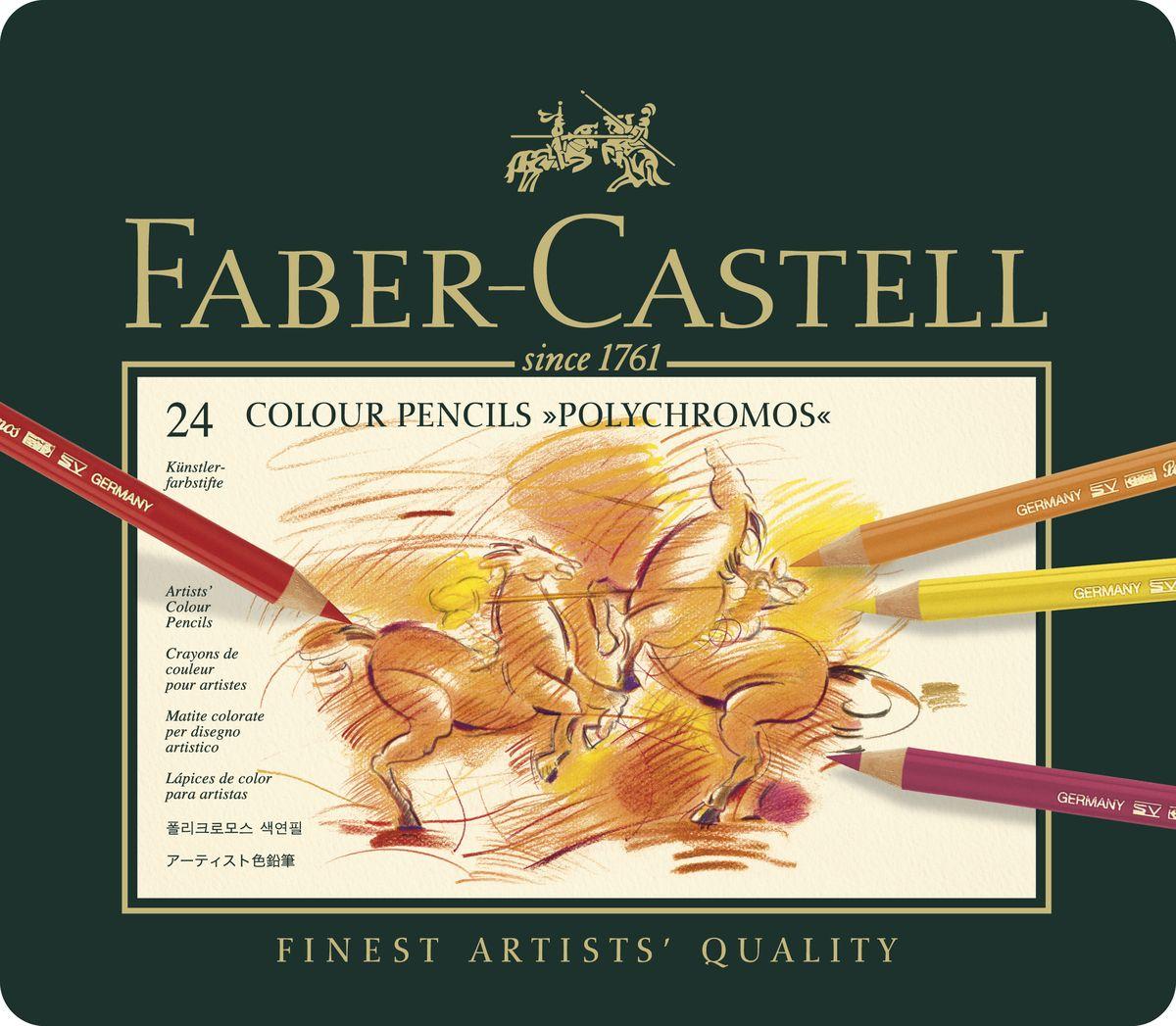 Faber-Castell Цветные карандаши Polychromos 24 цвета цена и фото