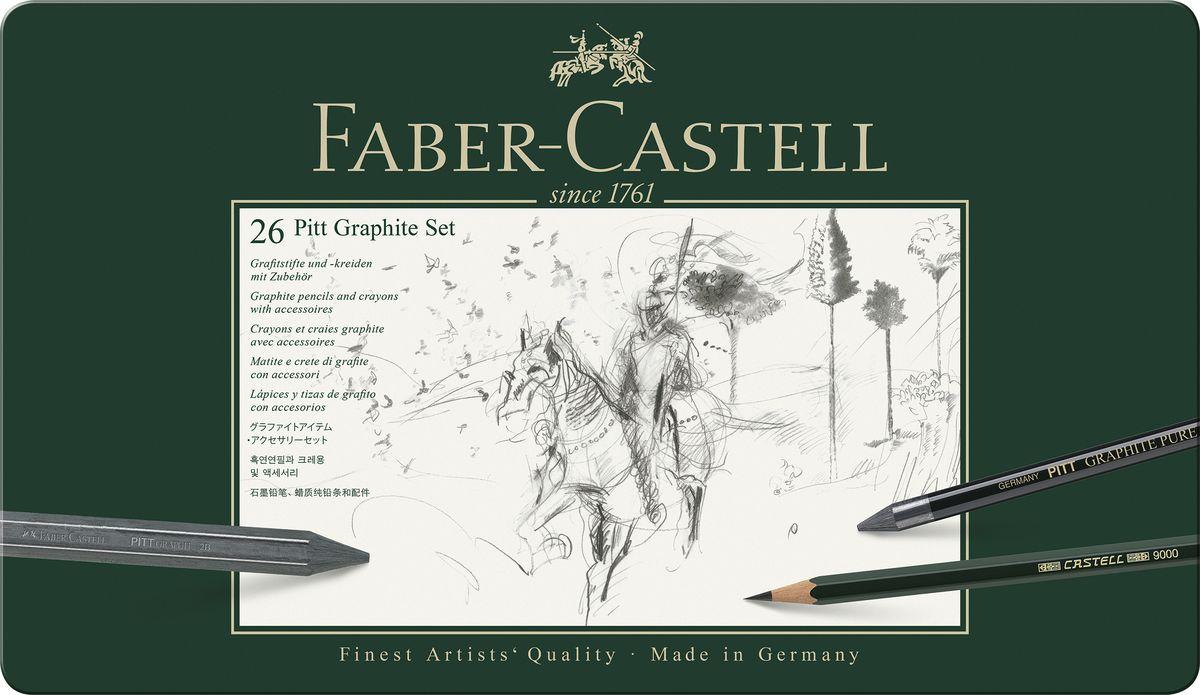 Фото - Faber-Castell Художественный набор Pitt Monochrome Set 26 предметов lyra художественный набор graphite set 11 предметов