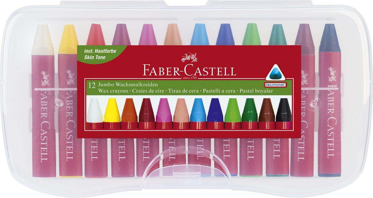 Faber-Castell Восковые мелки Jumbo 12 цветов карандаши восковые мелки пастель faber castell карандаши акварельные albrecht durer 24 цвета
