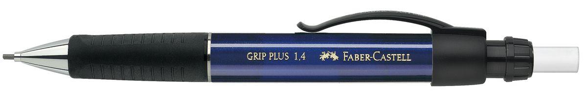 Faber-Castell Карандаш механический Grip Plus цвет корпуса синий 131432 faber castell карандаш механический grip plus цвет корпуса темно зеленый 130700