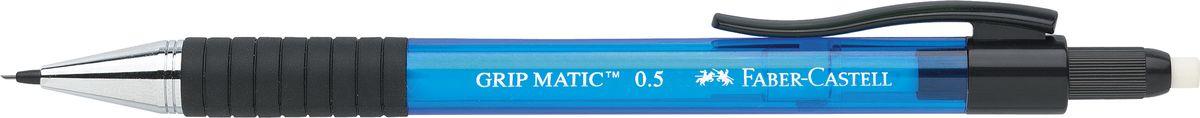 Faber-Castell Карандаш механический Grip-Matic цвет корпуса синий 137551 faber castell карандаш механический grip matic цвет корпуса красный 137721