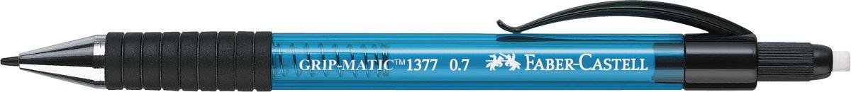Faber-Castell Карандаш механический Grip-Matic цвет корпуса синий 137751 faber castell карандаш механический grip matic цвет корпуса красный 137721