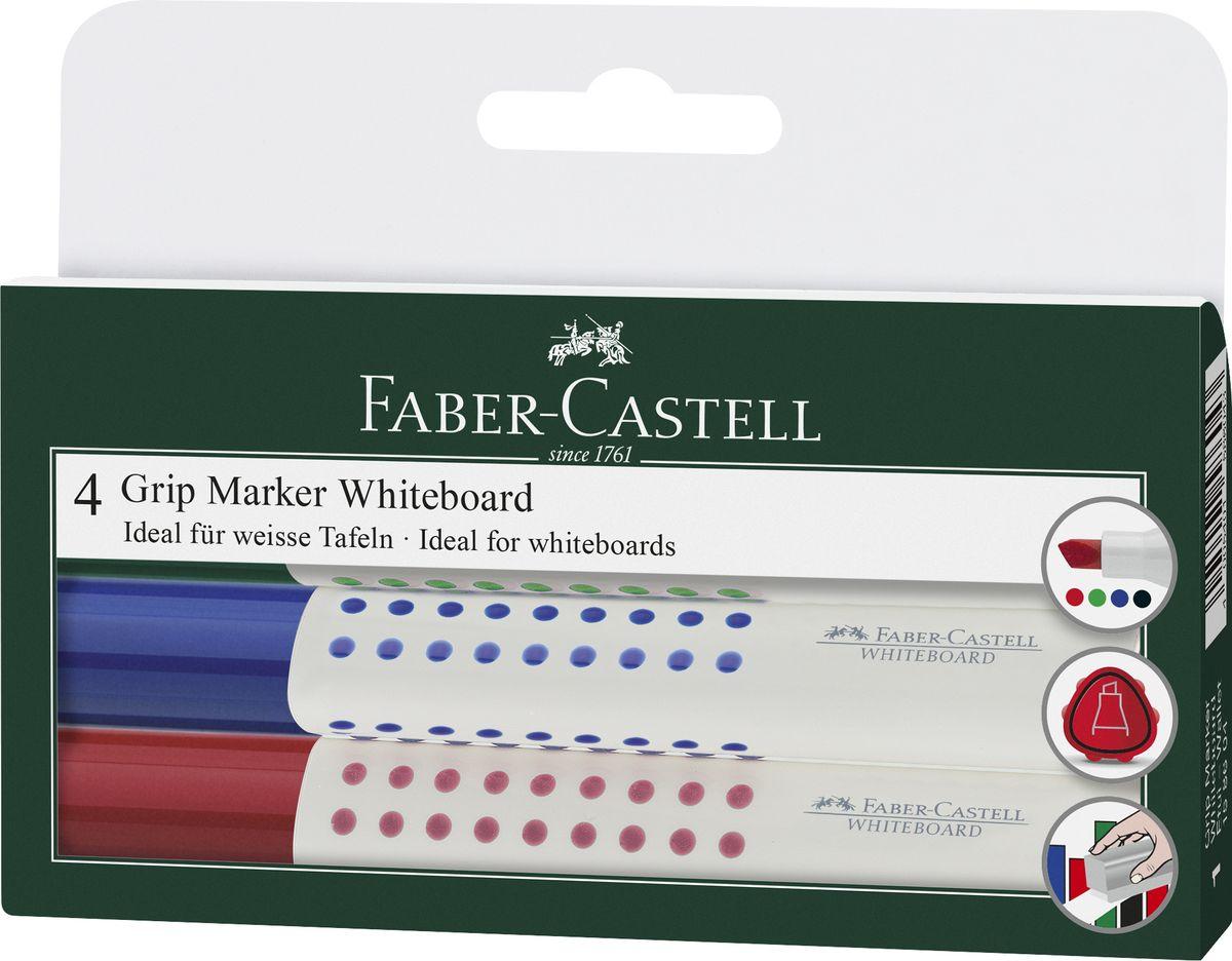 Faber-Castell Маркер для белой доски Grip 4 шт маркер для доски index imw200 4 5 мм 4 шт разноцветный imw200 4