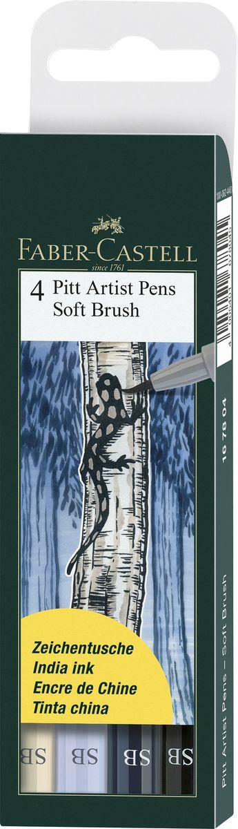Faber-Castell Капиллярные ручки с кисточкой Soft Brush 4 цвета