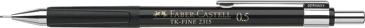 Faber-Castell Карандаш механический TK-Fine цвет корпуса черный 231599