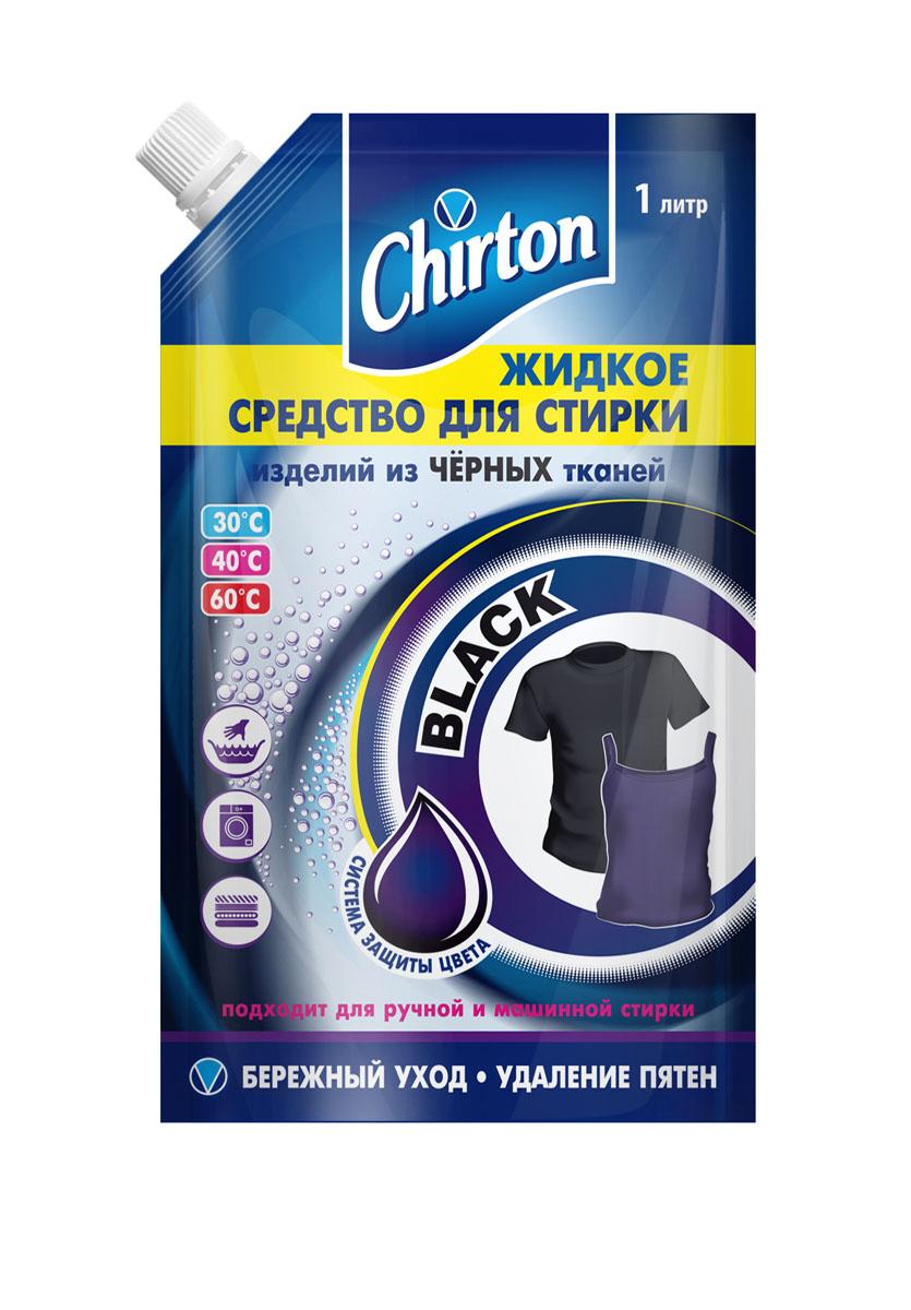 Средство для стирки черных тканей Chirton, 1 л жидкое средство для стирки chirton для черных тканей 1 325 л