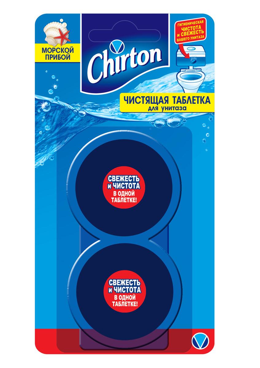 Чистящие Таблетки для унитаза Chirton Морской прибой, 50 г, 2 шт для унитаза чистящие средства
