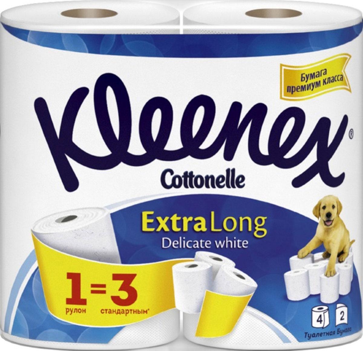 Kleenex Cottonelle Туалетная бумага Extra Long, двухслойная, цвет: белый, 4 рулона. 9450044 туалетная бумага biocos двухслойная цвет белый 4 рулона