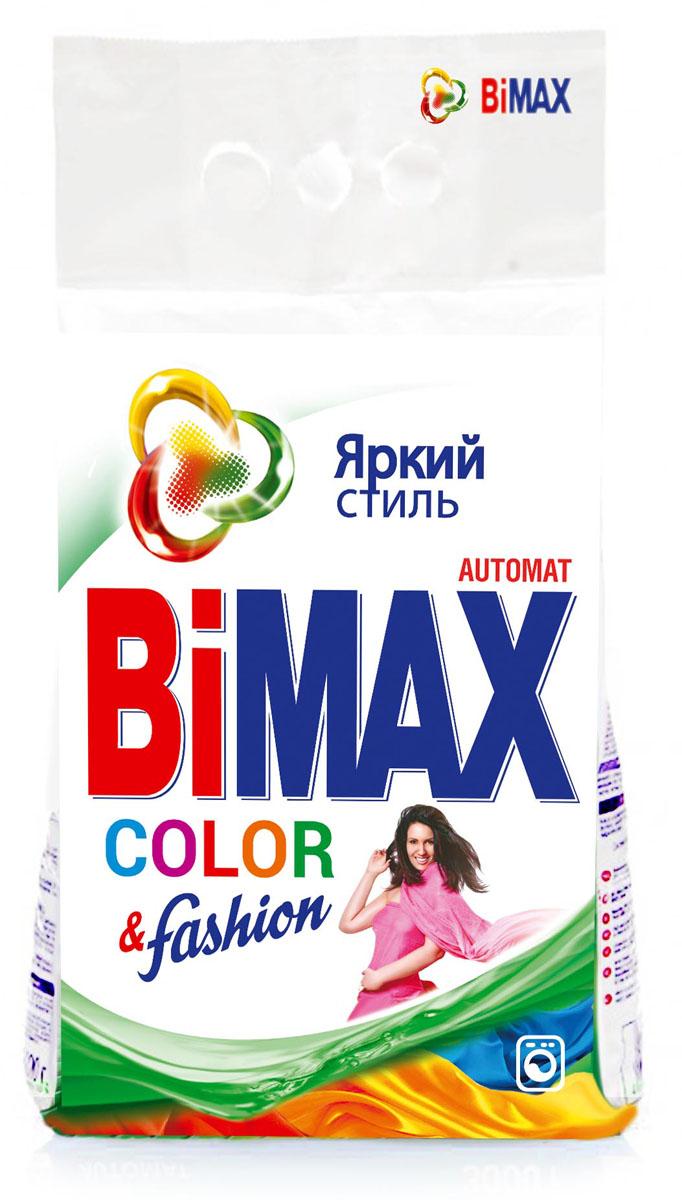 Стиральный порошок BiMax Color&Fashion, 1,5 кг стиральный порошок bimax color 1 5 кг