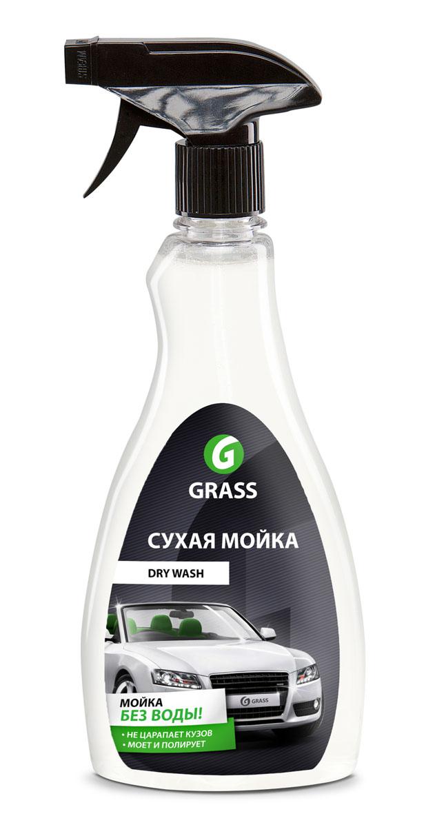 """Средство для мойки автомобиля без воды Grass """"Dry Wash"""", 500 мл"""