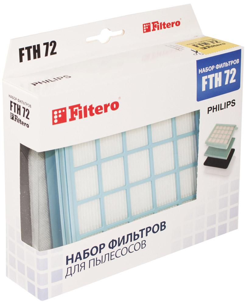 Filtero FTH 72 PHI набор фильтров для Philips фильтрfiltero fth 72 phi hepa для philips