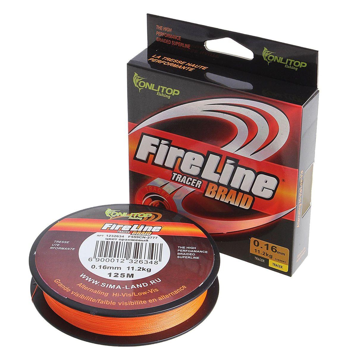 Шнур плетеный Onlitop Easy Cast, цвет: оранжевый, толщина 0,16 мм, длина 125 м