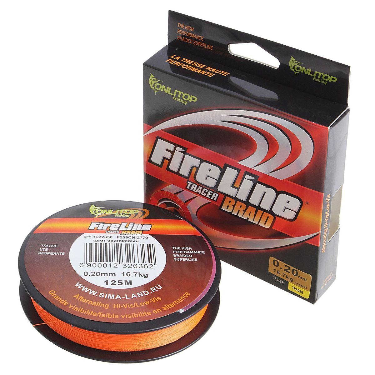 Плетеный шнур Onlitop Easy Cast, толщина 0,20 мм, длина 125 м, цвет: оранжевый