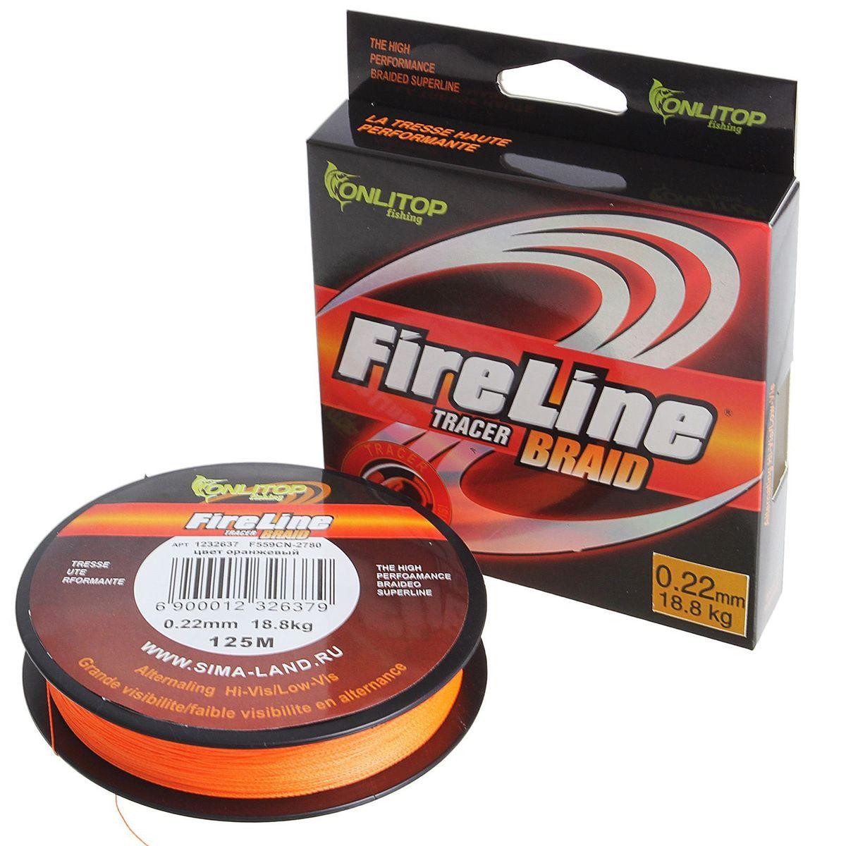 Шнур плетеный Onlitop Easy Cast, цвет: оранжевый, толщина 0,22 мм, длина 125 м