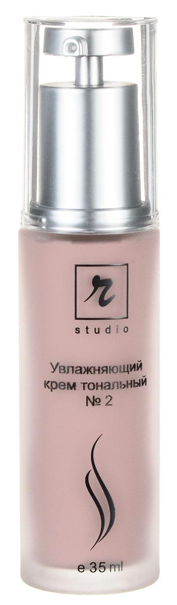 косметика к studio купить в москве