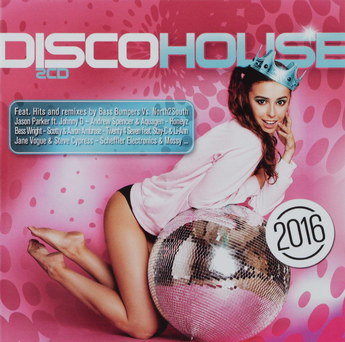Disco House 2016 (2 CD) disco house 2016 2 cd