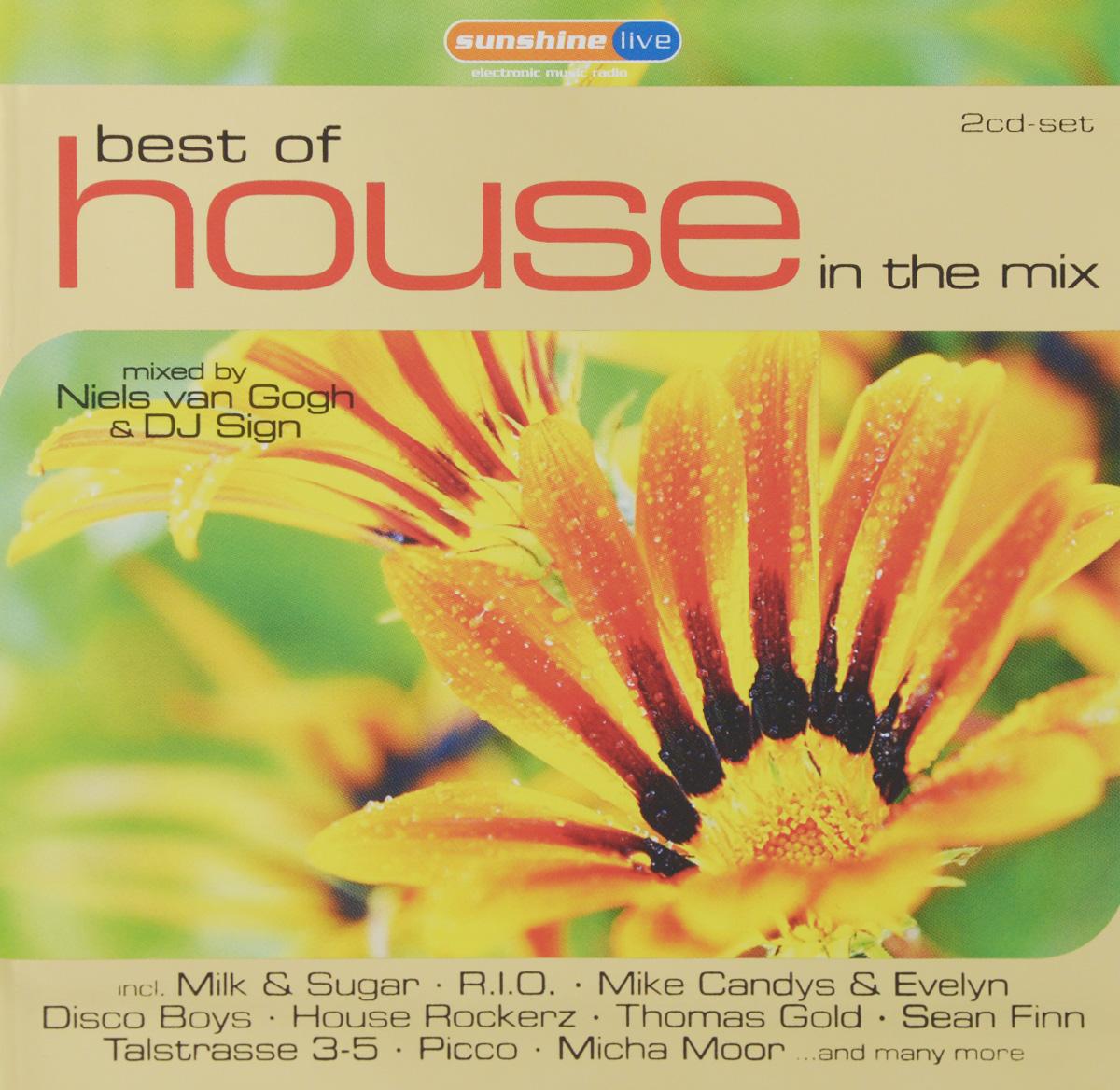 где купить House In The Mix. Best Of (2 CD) по лучшей цене