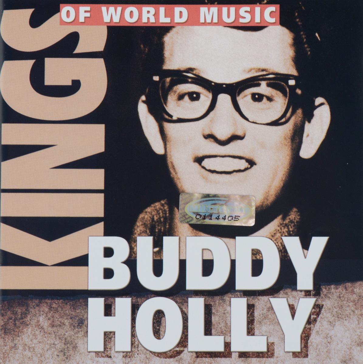 Бадди Холли Kings Of World Music. Buddy Holly pilhofer michael day holly music theory for dummies