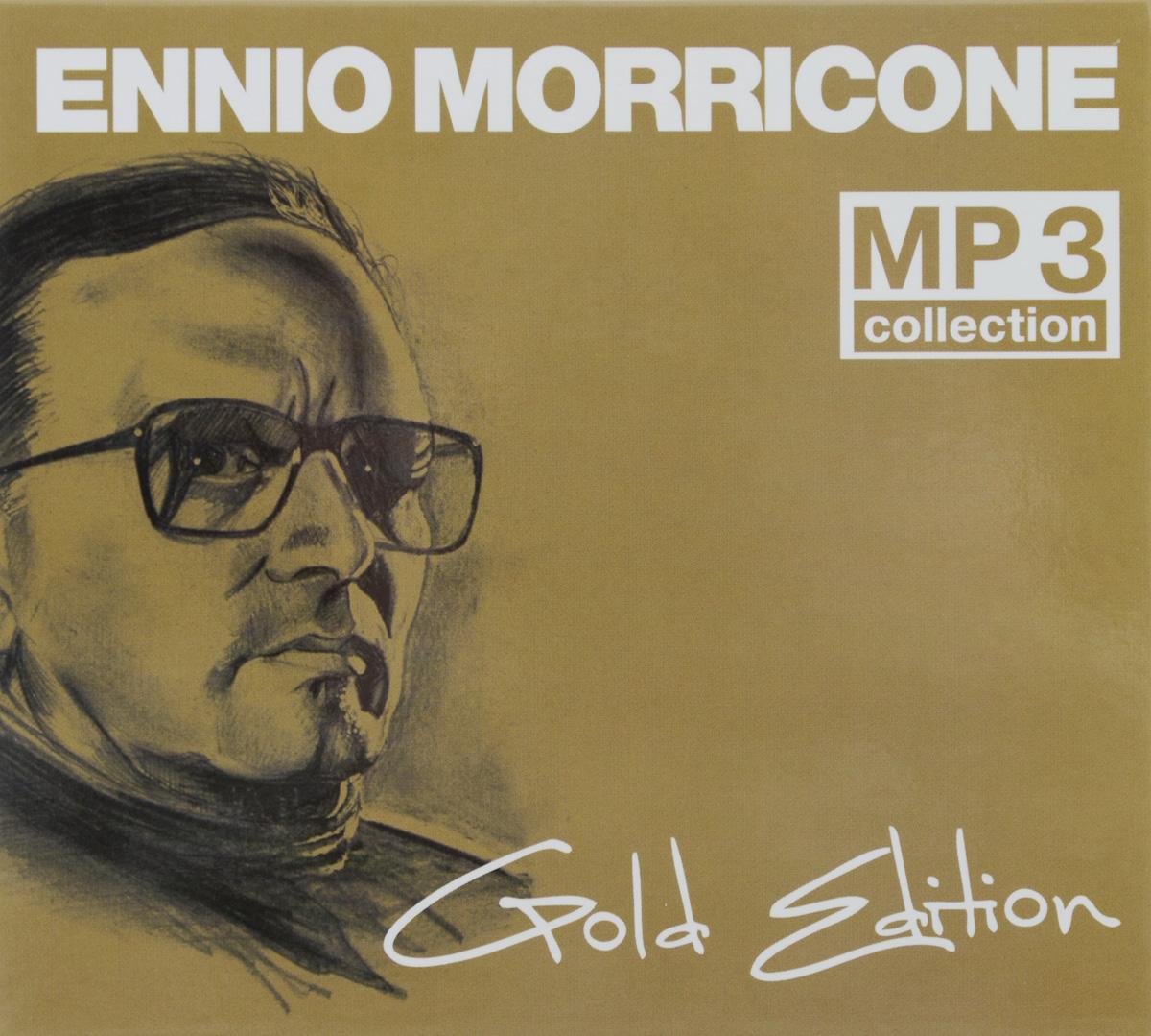 Эннио Морриконе,Il Novecento,Maddalena,Mosca Addio,La Cugina Ennio Morricone. MP3 Collection. Gold Edition (mp3) mp3 ep14w