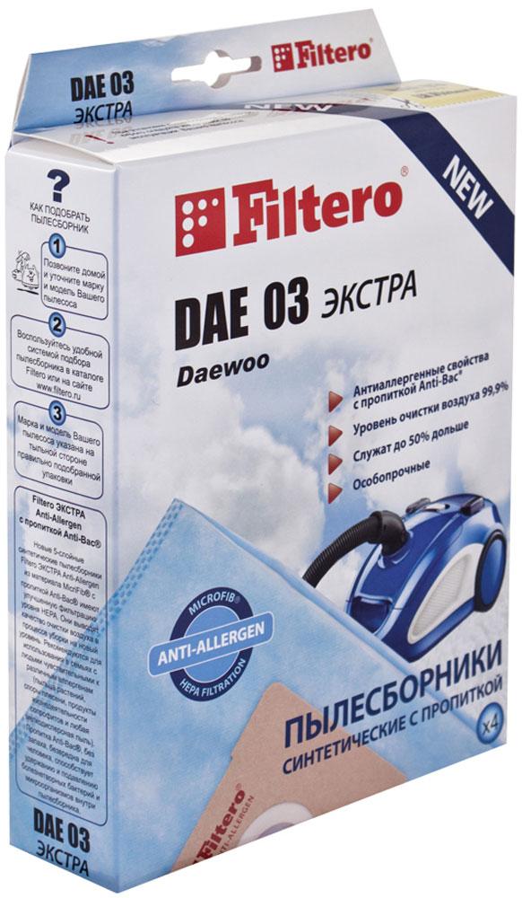 Filtero DAE 03 Экстра мешок-пылесборник 4 шт пылесборники filtero dae 03 standard двухслойные 5шт