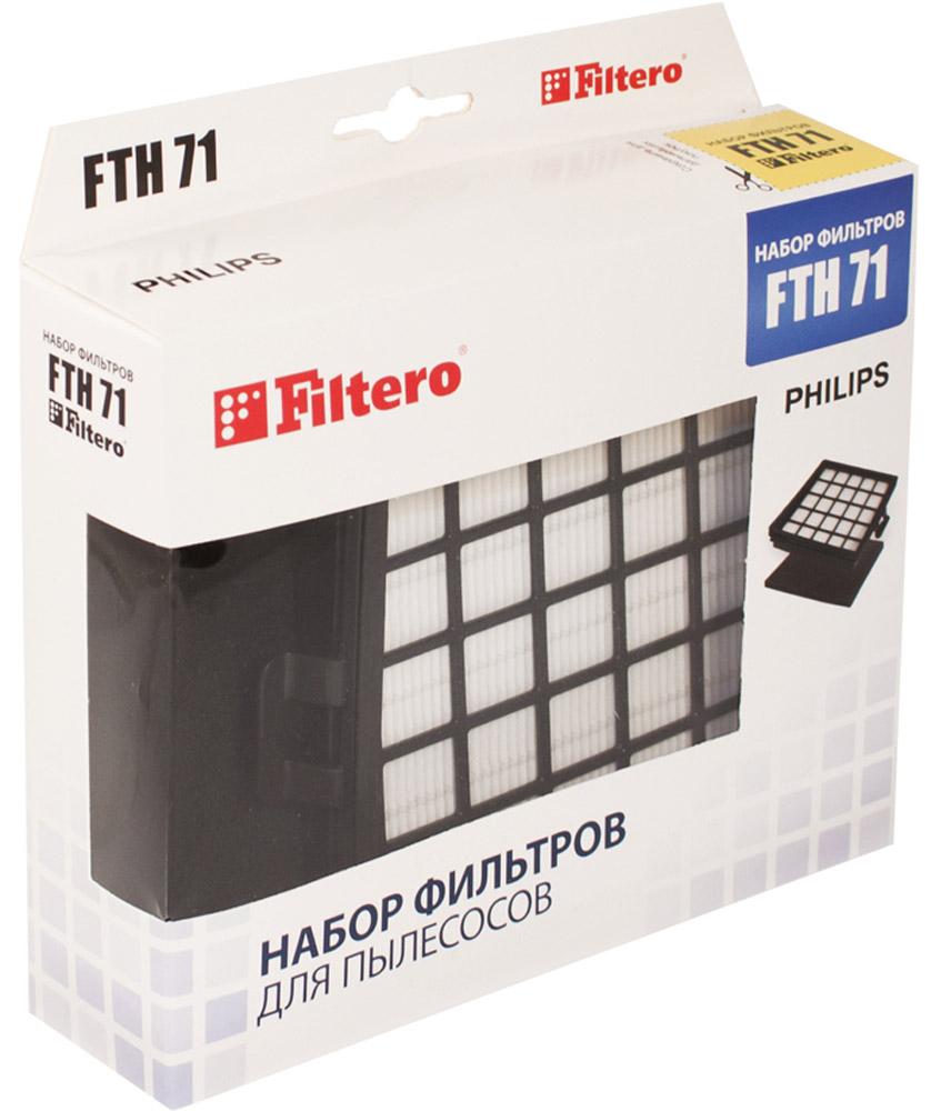 Filtero FTH 71 PHI фильтр для Philips фильтрfiltero fth 72 phi hepa для philips