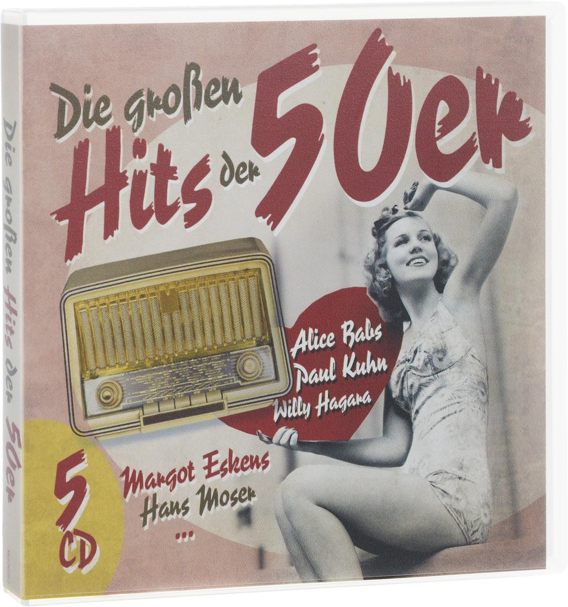 Die Grossen Hits Der 50er (5 CD) цена