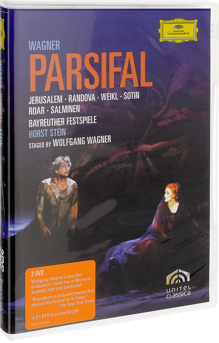 Horst Stein,Bayreuth Festival. R. Wagner - Parsifal - Highlights r wagner prelude