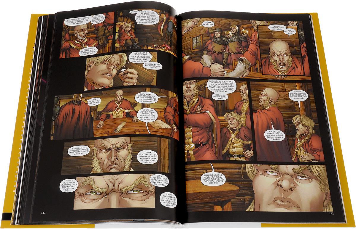 Игра престолов. Книга 4 В Вестеросе продолжается война...