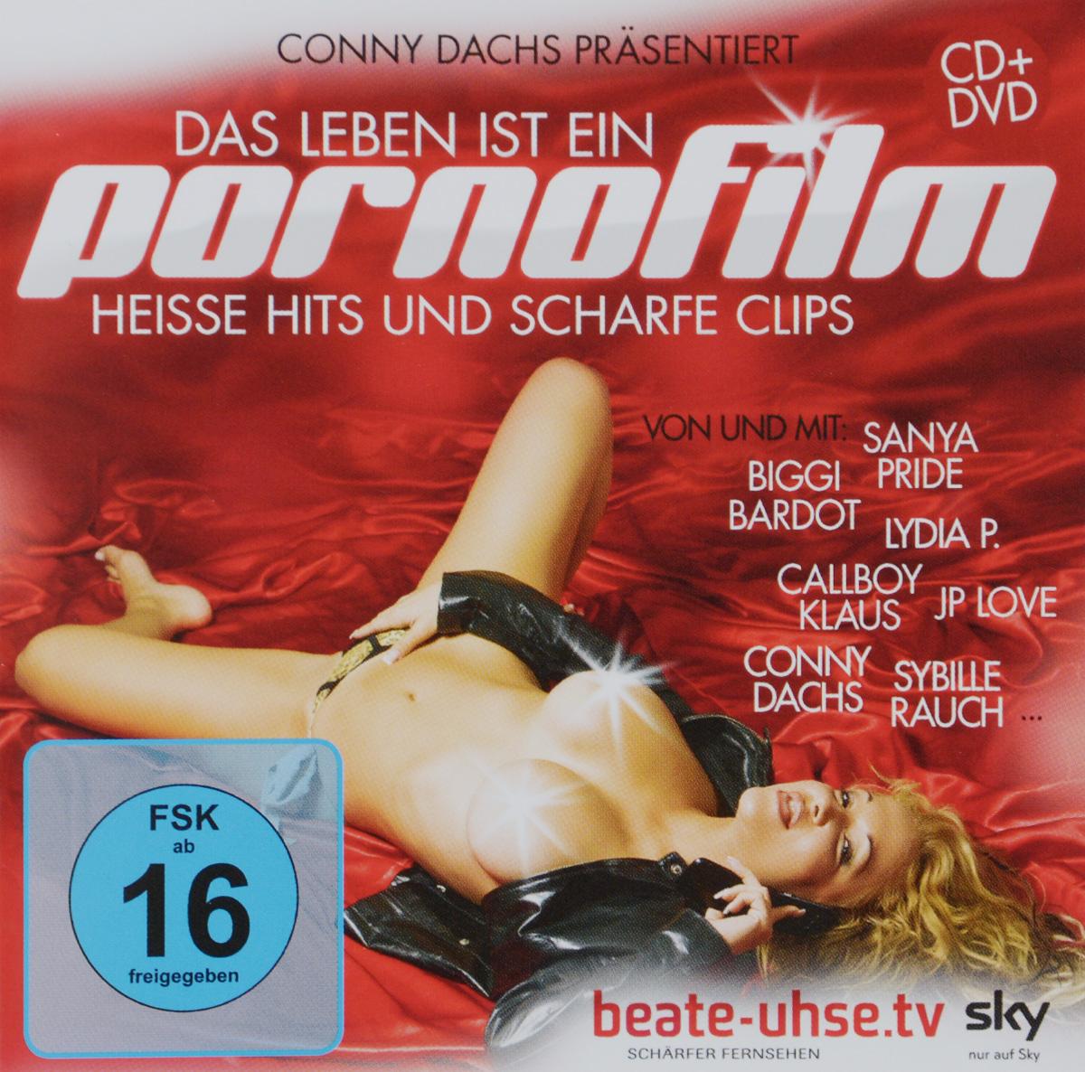Конни Дэкс Das Leben Ist Ein Pornofilm (CD + DVD) ingeborg benda das leben ist ein geheimnis