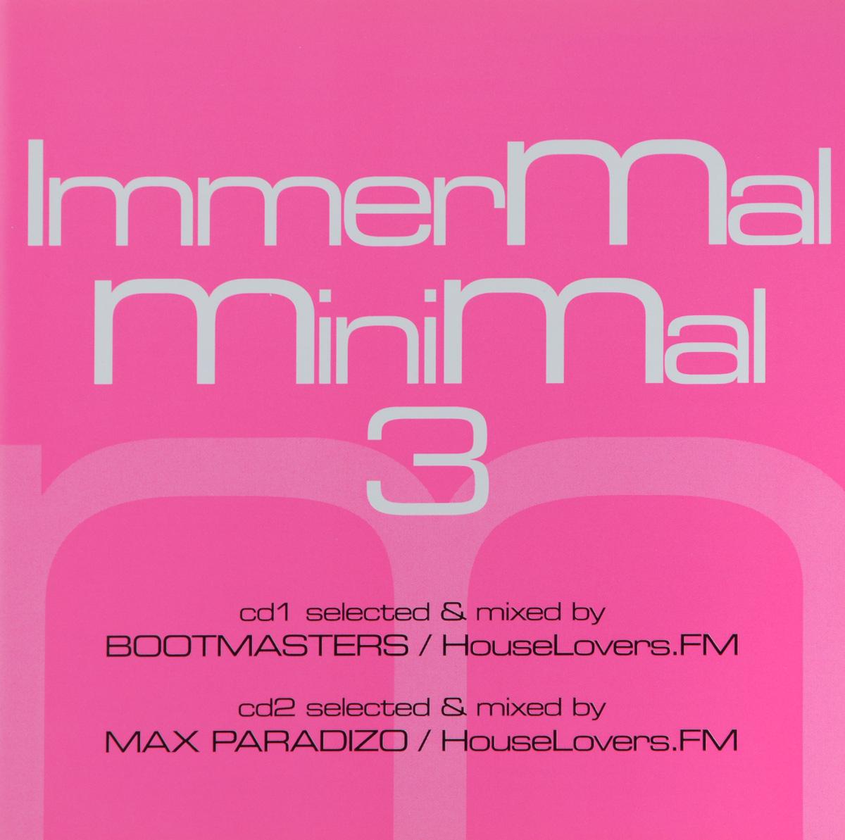 Фото - Immermal Minimal III (2 CD) minimal house 2 cd