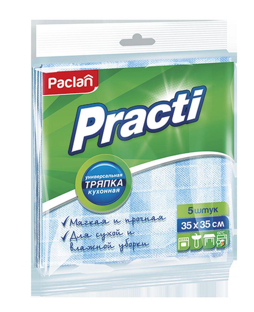 Салфетка универсальная Paclan Practi, для сухой и влажной уборки, 33 х 35 см, 5 шт цена