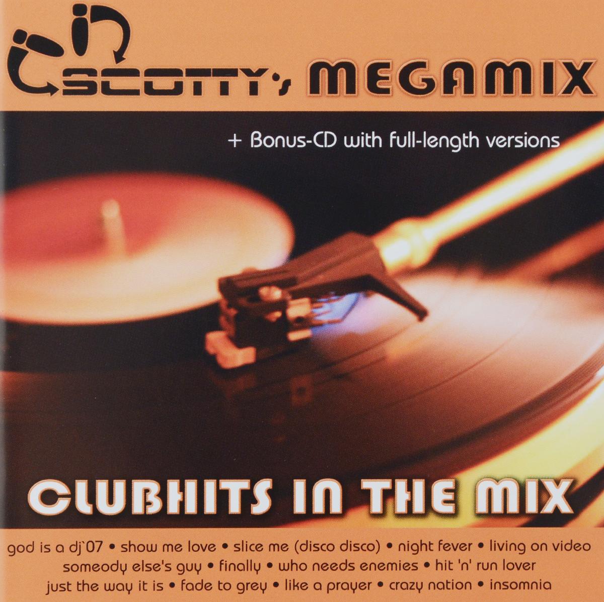 где купить Clubhits In The Mix (2 CD) по лучшей цене
